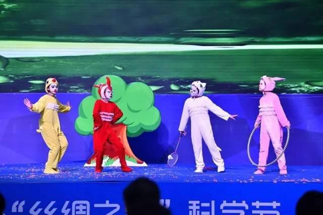 永利集团娱乐官网地址 14